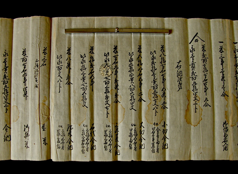 Japanese antique Text drawn in 1767
