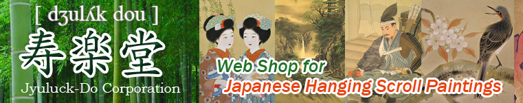 Web Shop for Kakemono, Japanese Hanging Scroll Paintings. Buy Kakejiku Online !