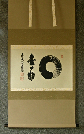 [ Enso ] Zen Circle and Kanji Writing