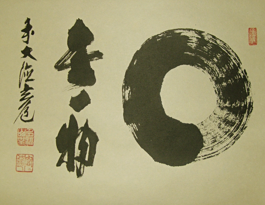 Zen Circle and Kanji Writing by chief Buddhist Priest of Rinzan school