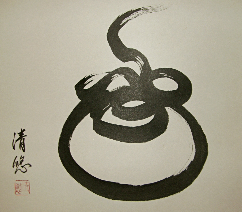Buddhistic Treasure Ball (Sacred Gem) drawn with Japanese Brush