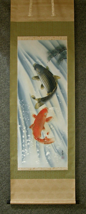[ Jumping Carp ] Koi Fish