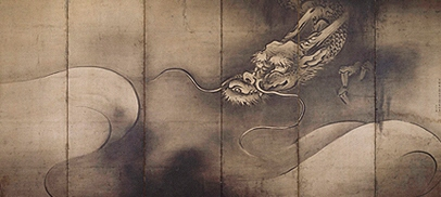 Ryu Dragon from Ryu-Ko-zu, 1606