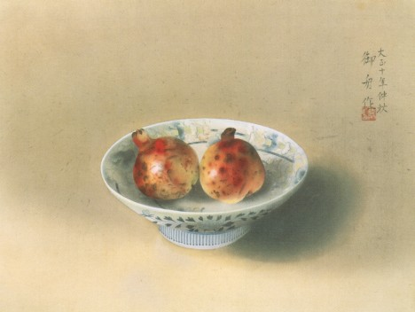 Nabeshima no Sara ni Zakuro,  Pomegranate Bark Fruits on Nabeshima ware Pot 1921