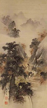 Uchu Shuzan-zu, Autumn Mountains in the Rain