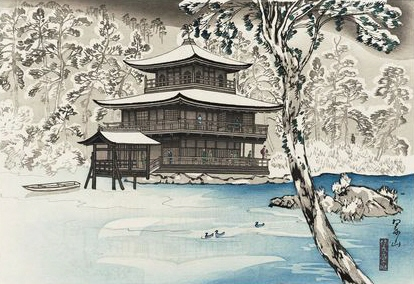 Kinkaku-Ji no Yuki, Snow at Kinkaku-Ji Temple, Woodblock Print