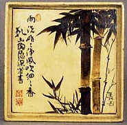 Take-zu, Bamboo, Depicted by Ogata Korin