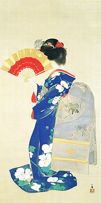 Geisha Girl 1909