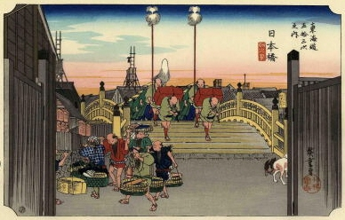 Nihonbashi Bridge, from Tokaido 53-tsugi