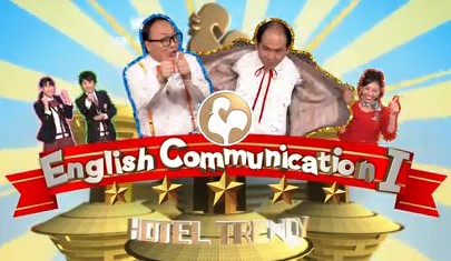 NHK English Communication 1