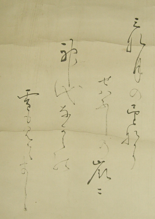 Kanji writing paper