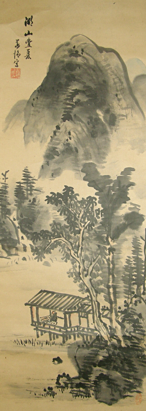Suiboku Sansui Landscape Drawing in the Summer