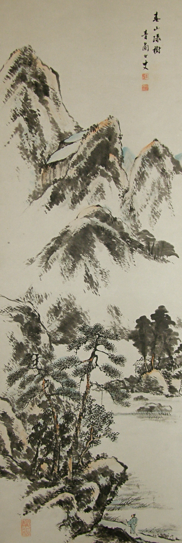 Japanese Landscape Drawing Suiboku Landscape View