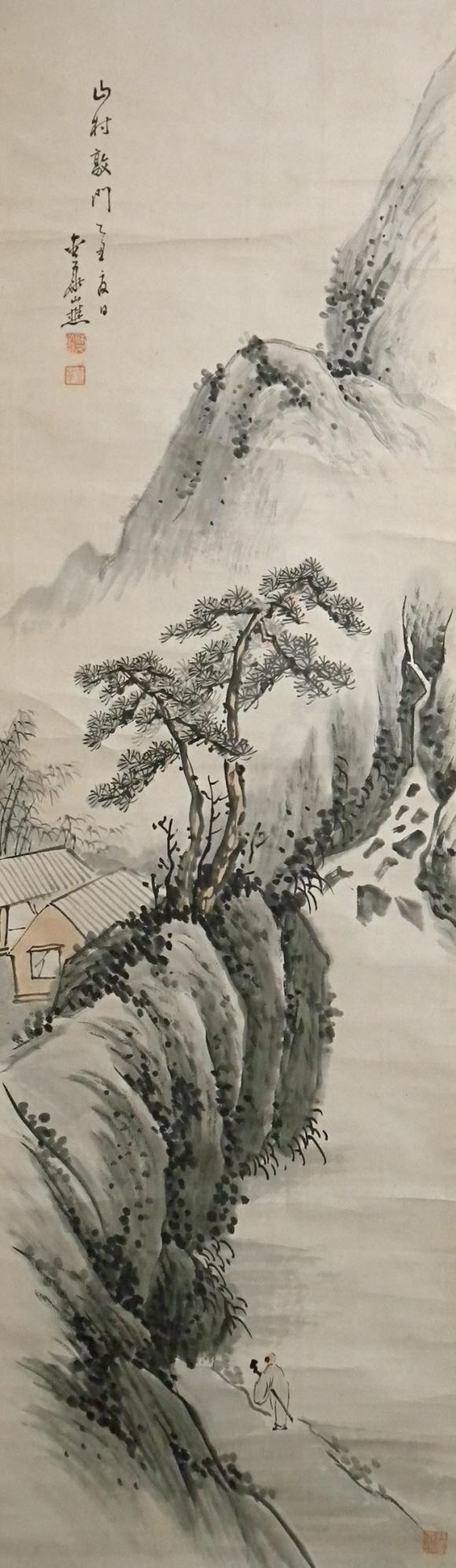 Japanese Landscape Drawing Suiboku Sansui Landscape View