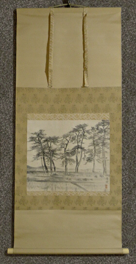 [ Trees in Rice Paddy ] Sansui-ga painting