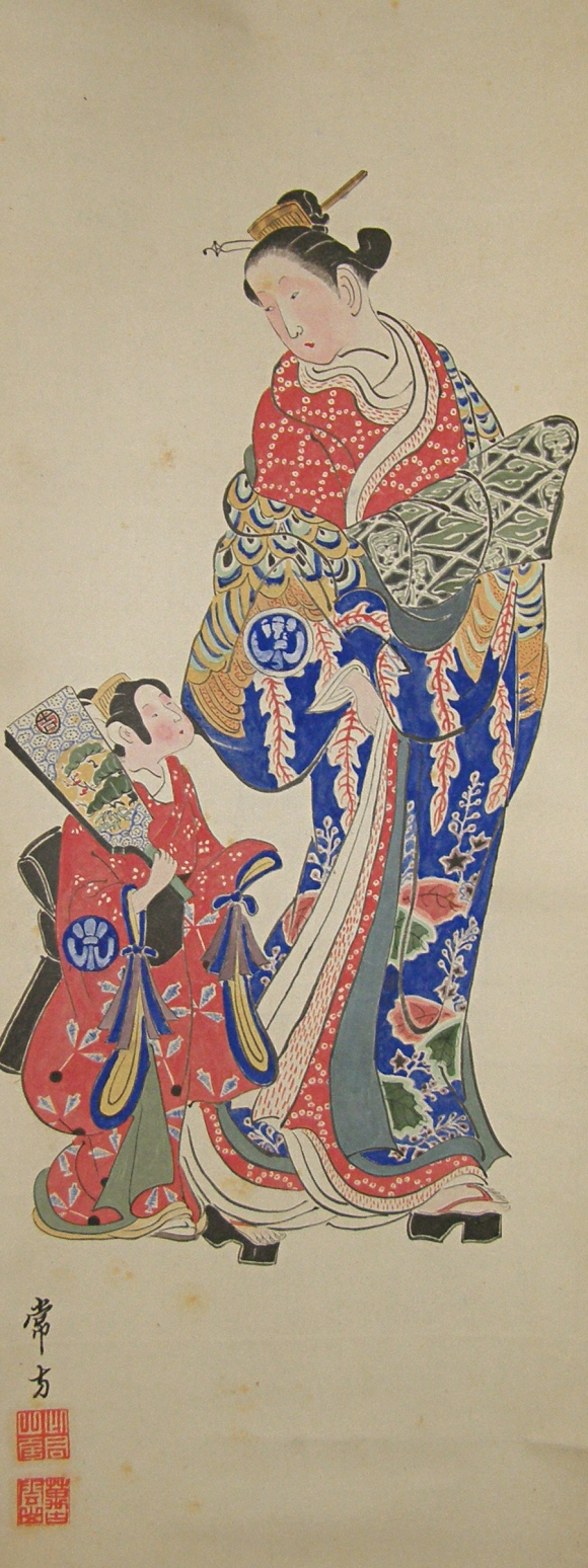 Japanese Beauty in Kimono (Genre Painting)
