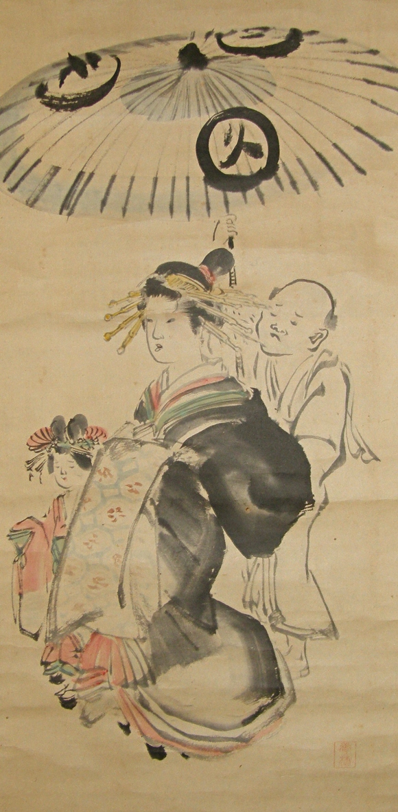 Yujo (Oiran) Lady, Servant Girl & Umbrella Holder