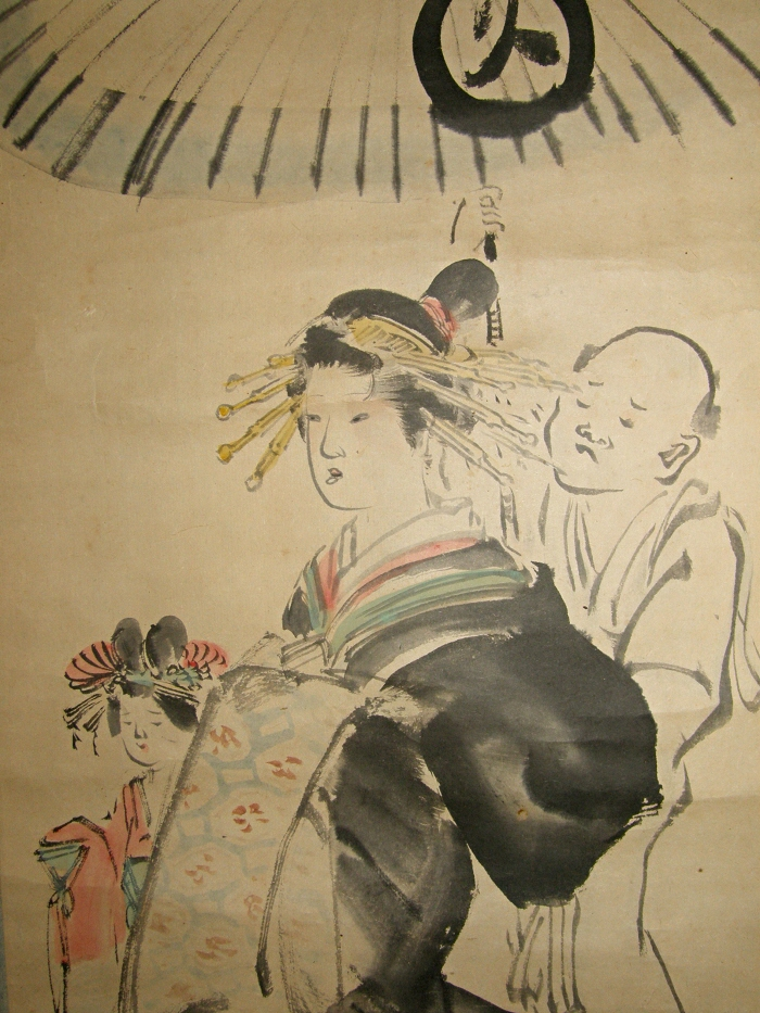 Oiran, Most Sophisticated & Cultured Japanese Prostitute