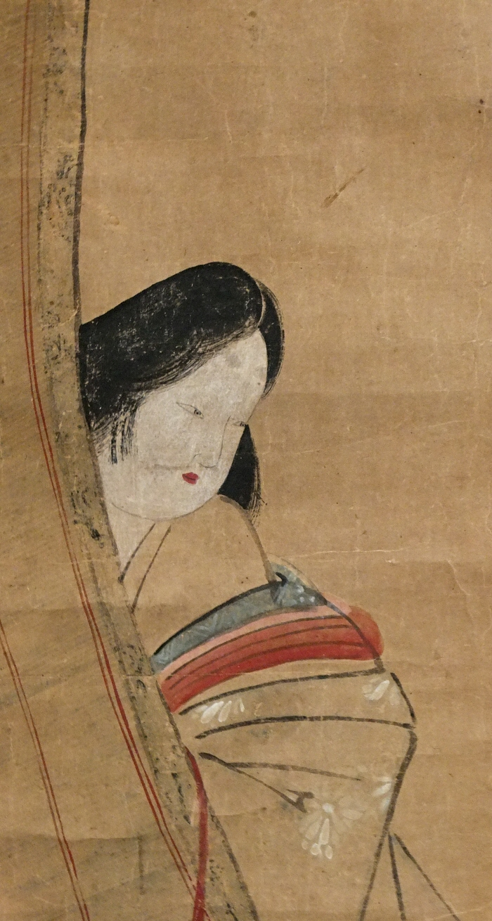 Japanese Court Lady in the Heian Period