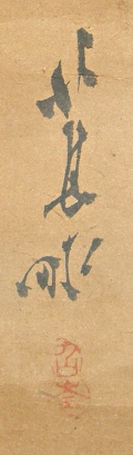 Signature & Seal of the Drawer