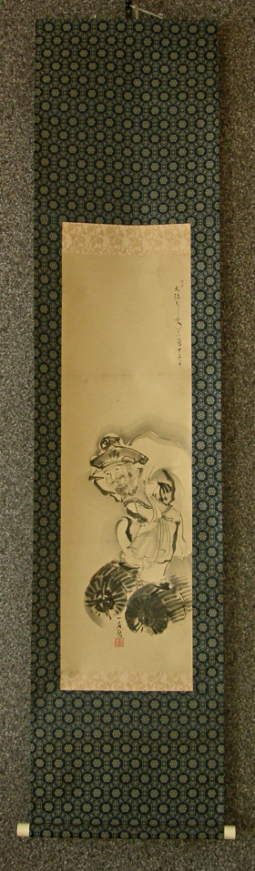 [ Daikokuten God ] One of the Seven Deities of Good Fortune, Drawn in 1864