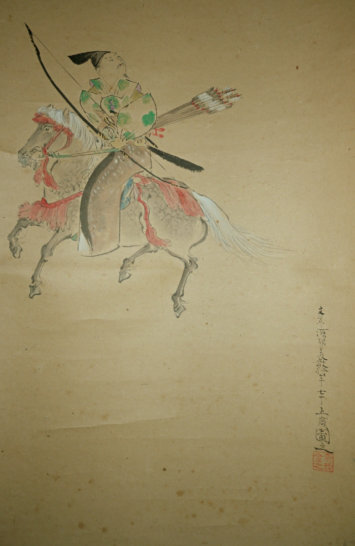 Bushi Warrior on a Horse with Bow and Katana Swords