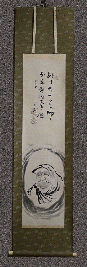 [ Daruma ] Drawn in 1919