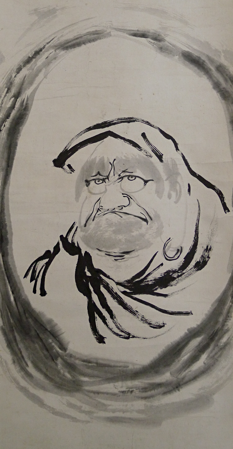 Bodhidharma in Meditation in Cave