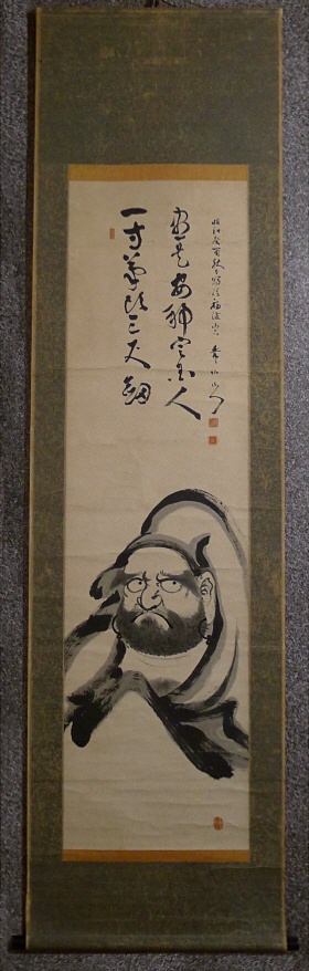[ Daruma & Kanji Poem ] by Military Commander 1933