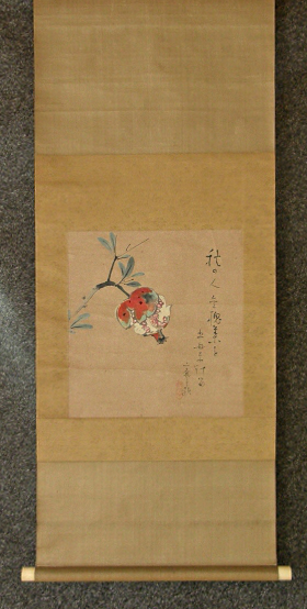 [ Pomegranate Bark, Japanese Kanji Poem ] Zakuro Fruit