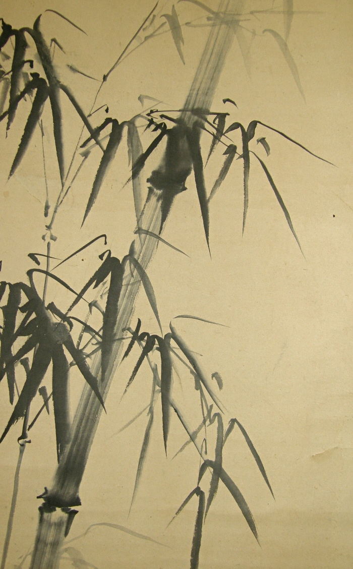 Black Bamboo Pictures Bamboo Drawn With Black Sumi