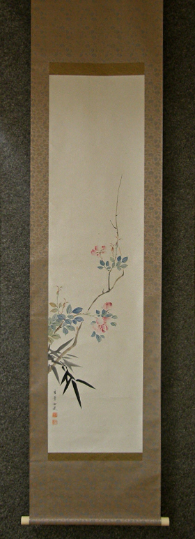 [ Lily Magnolia Flowers & Bamboo Leaves ]