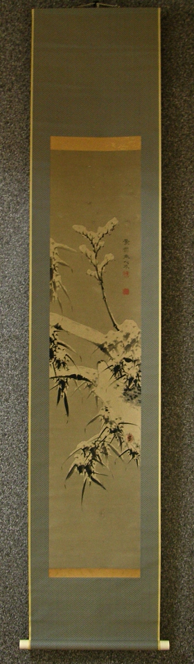 [ Bamboo with Snow ]