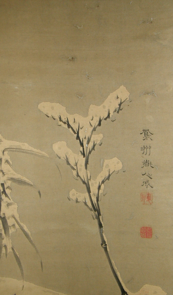 Bamboo Leaves with Snow