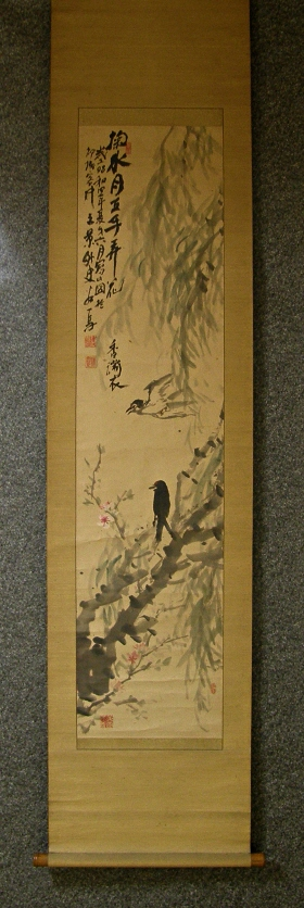[ Birds, Ume and Willow Trees ] Drawn in 1929