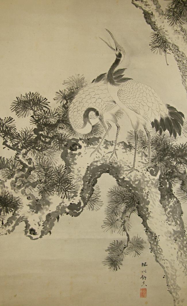 Sp 50080 Crane Birds Amp Matsu Tree Fortunate Creatures
