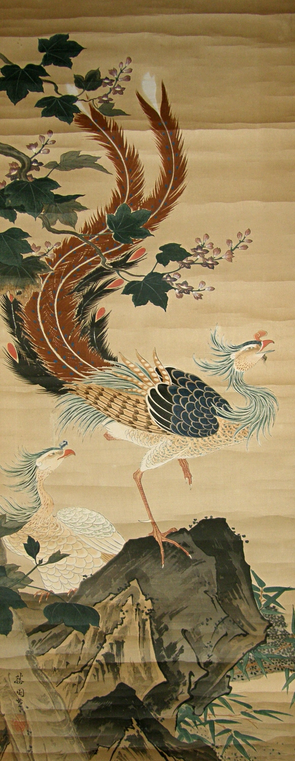 Japanese Phoenix Couple
