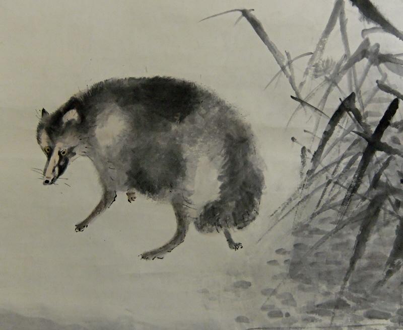 Sp 50097 Fox Specter In Folk Tale Vintage Kakemono