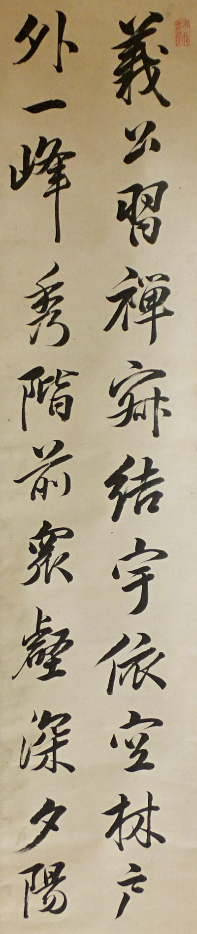 Kanshi Poem by Confucianist, Chirographer