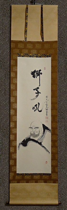 [ Bodhidharma & Kanji Drawing ] by High-ranked Buddhist Priest
