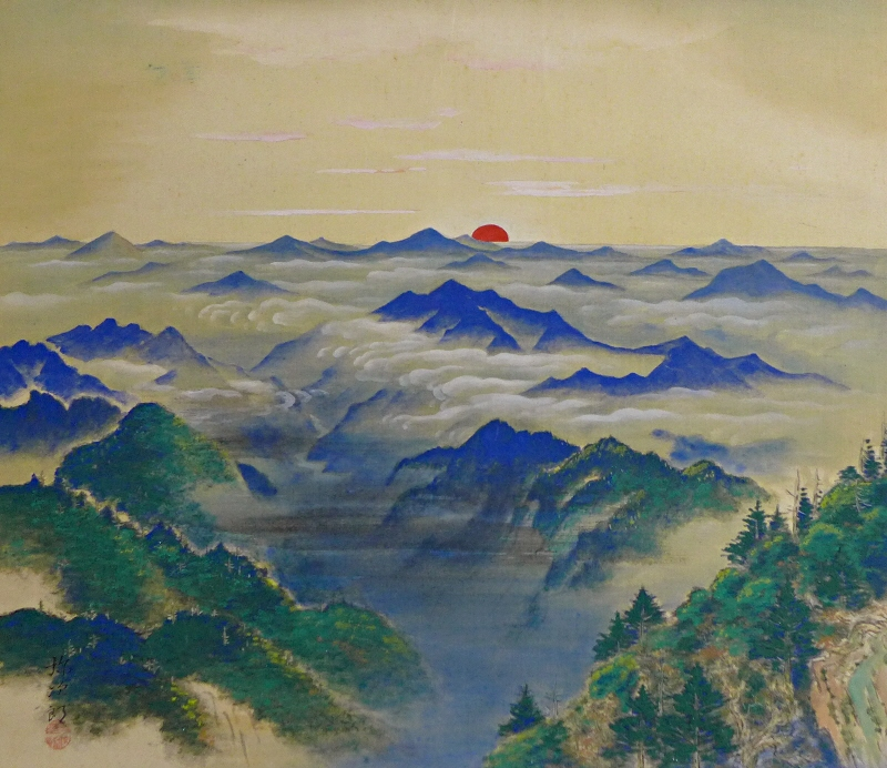 Japanese Mountainous View & the Sun