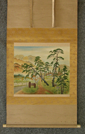 [ The Yamazaki Historical Battlefield ] Painted in 1962