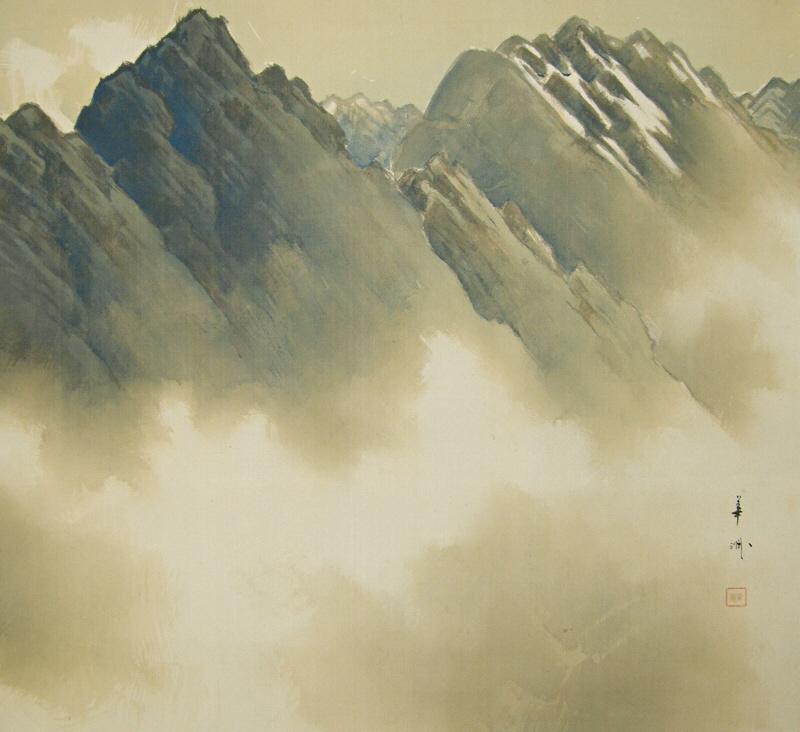 SS 10113 Mountain Peaks Clouds Japanese Vintage Kakemono Landscape
