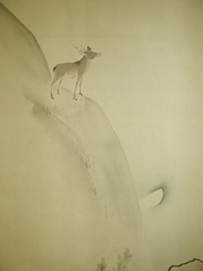 Deer and the Moon, Painted in the Suiboku