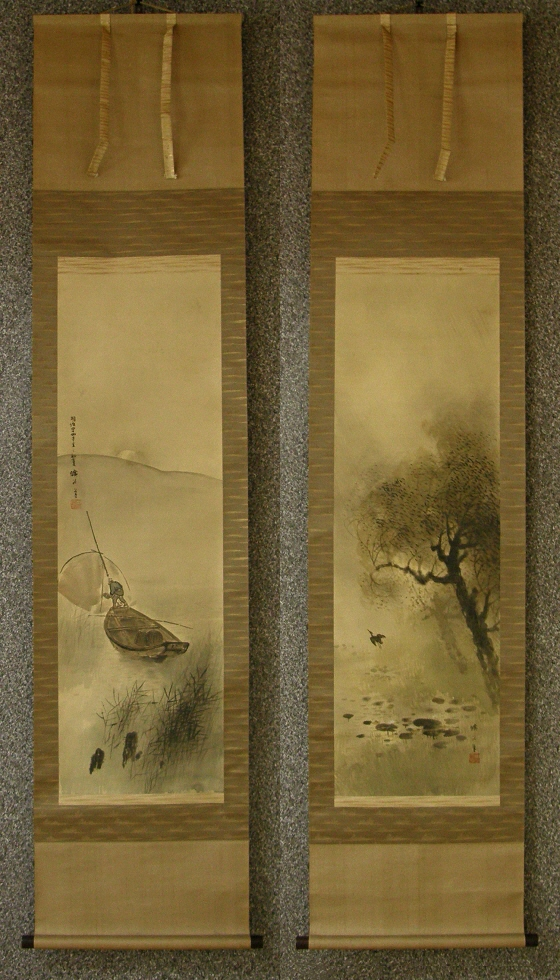 [ The Moon, Fisherman and Willow ] Twin Scrolls, 1911