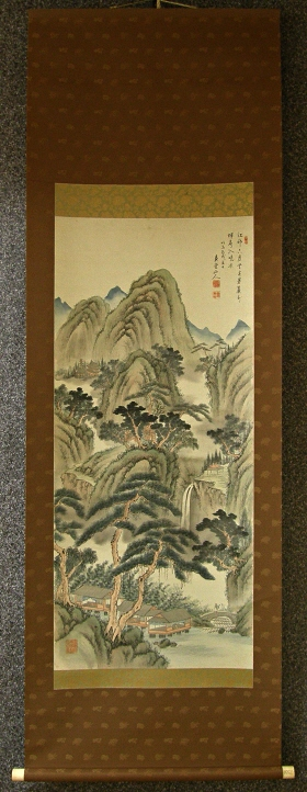 [ Sansui Landscape in Early Summer ] Drawn in 1886
