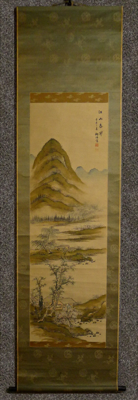 [ Rivers & Mountains in Early Spring ] painted in 1919