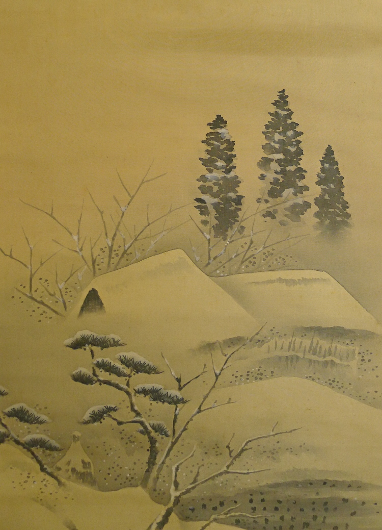 Straw Huts and Matsu Tree covered with Snow