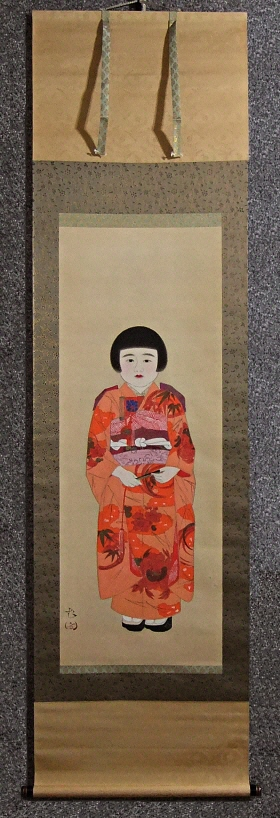 [ Japanese Little Girl in Kimono ]
