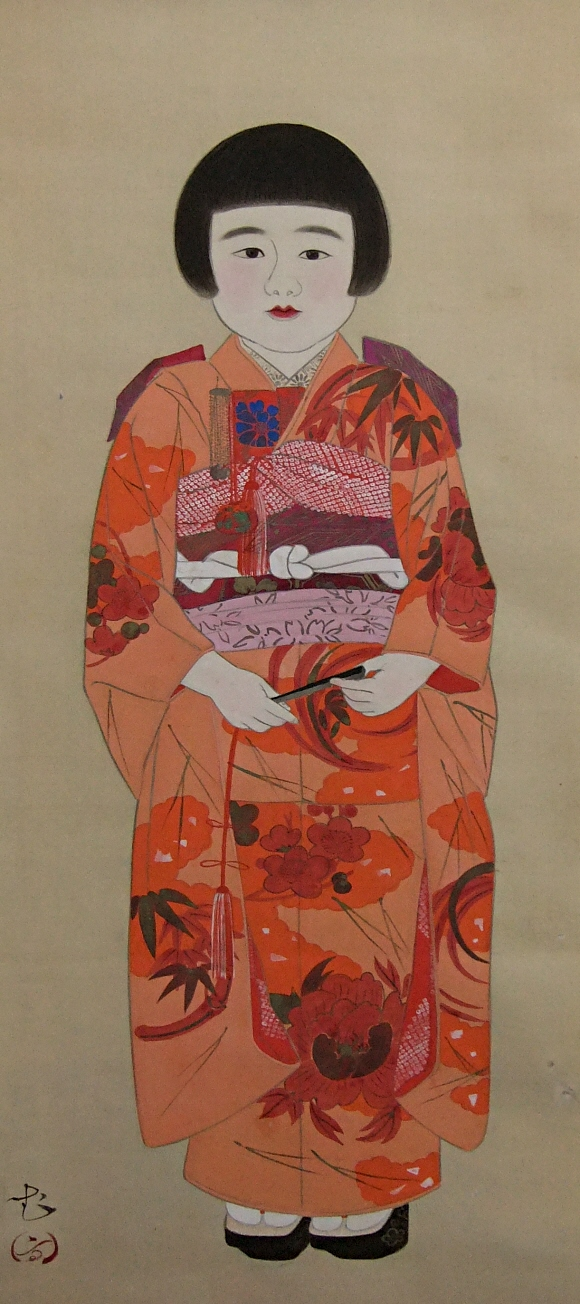 Japanese Female Infant in Kimono